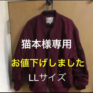 【送料無料】スカジャン(スカジャン)