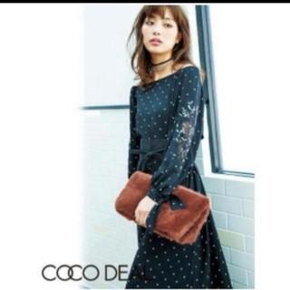 COCO DEAL - ココディールワンピース