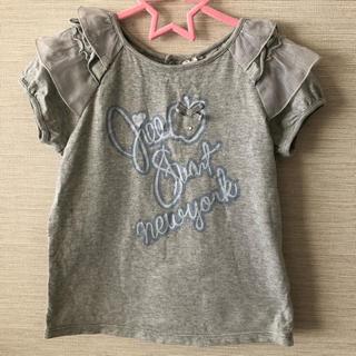 ジルスチュアートニューヨーク(JILLSTUART NEWYORK)のジルスチュアート カットソー 130cm Tシャツ(Tシャツ/カットソー)