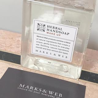 マークスアンドウェブ(MARKS&WEB)のハーバルハンドソープ&バスハーブ(入浴剤/バスソルト)