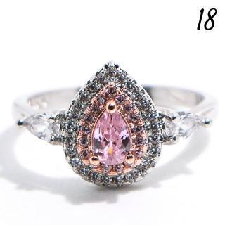 P203 リング 18号 人工石 ピンクサファイア 雫 大きいサイズ(リング(指輪))