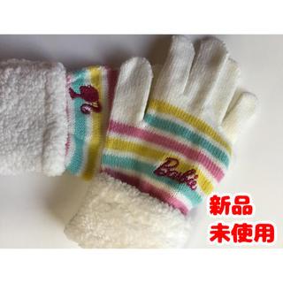 バービー(Barbie)の【新品】女児 [ Barbie] 手袋(手袋)