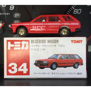 ユーシーシー(UCC)のトミカ 34 日産 ブルーバード ワゴン UCC 上島珈琲本社 日本製 赤箱(ミニカー)