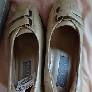 靴 NART ホワイト 21.5  新品未使用 大幅値下げ(ハイヒール/パンプス)
