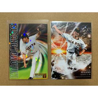 ヨミウリジャイアンツ(読売ジャイアンツ)のBBM 2019 プロ野球チップス 巨人 GIANTS #18 菅野智之(スポーツ選手)