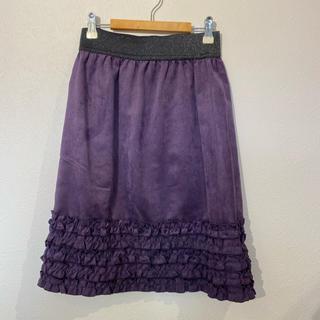 新品未使用 GALLORIA 裾フリル スエードスカート #Cattleya(ひざ丈スカート)