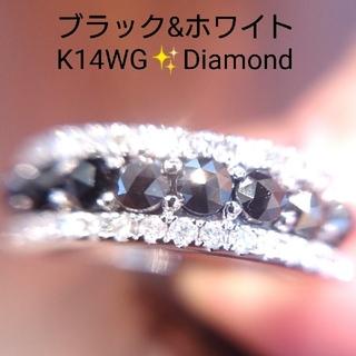 K14WG ブラック&ホワイト ダイヤモンド リング 12号(リング(指輪))
