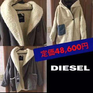 ディーゼル(DIESEL)の定価48,000円 ディーゼル(テーラードジャケット)