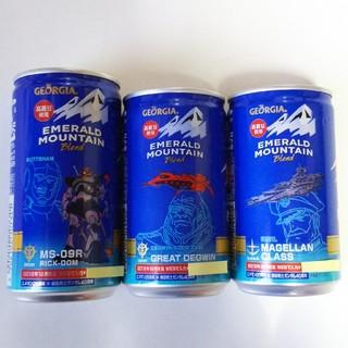 コカコーラ(コカ・コーラ)のジョージアエメマン×ガンダム コラボデザイン缶★リック・ドム&自販機缶2種(コーヒー)