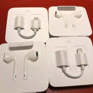 アップル(Apple)のiPhone付属品 イヤホン3個 Apple アダプタ付き(ヘッドフォン/イヤフォン)
