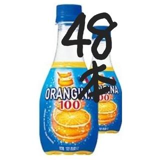 アサヒ(アサヒ)の48本果汁100%オランジーナ(ソフトドリンク)