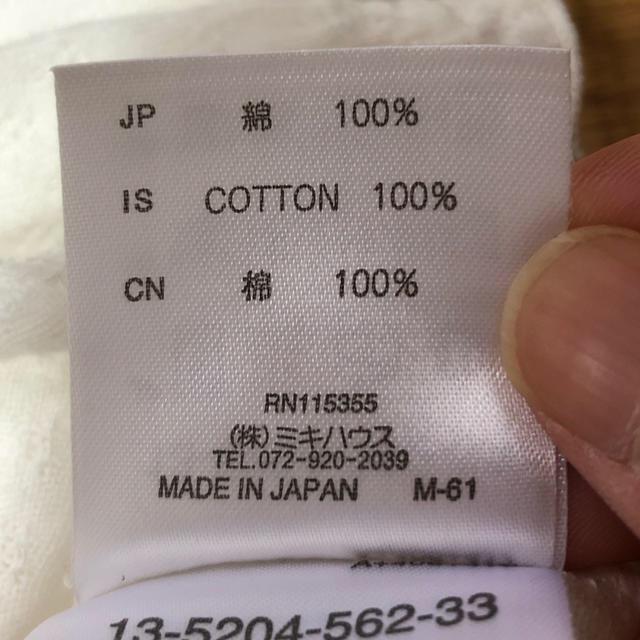 mikihouse(ミキハウス)のah503さま専用 キッズ/ベビー/マタニティのベビー服(~85cm)(シャツ/カットソー)の商品写真