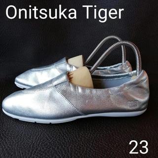 オニツカタイガー(Onitsuka Tiger)のオニツカタイガー ジムナスティクス スニーカー レディース(スニーカー)