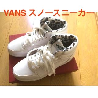 ヴァンズ(VANS)の新品 VANS スノースニーカー 滑り止め付き(ブーツ)