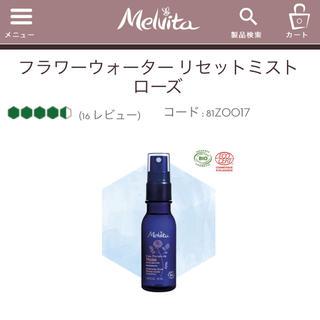 Melvita - Melvita フラワーウォーターリセットミスト ローズ