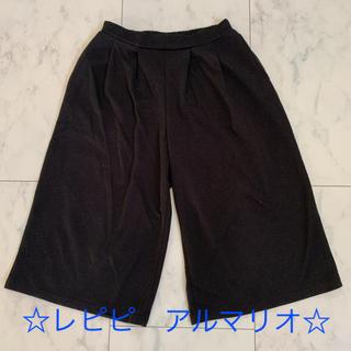 レピピアルマリオ(repipi armario)のレピピ 黒ガウチョパンツ S(パンツ/スパッツ)