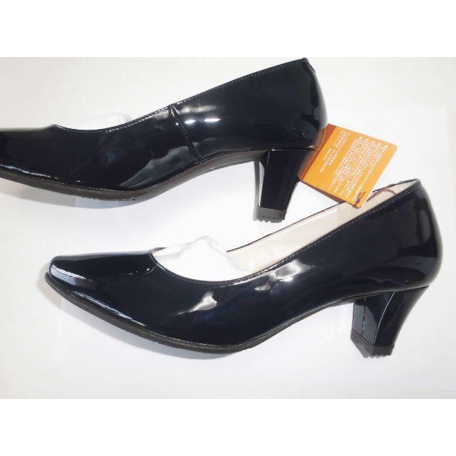asics(アシックス)のアシックスペダラ/エナメルパンプス ミッドナイトブルー24.0cm レディースの靴/シューズ(ハイヒール/パンプス)の商品写真
