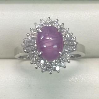 ★大きめの20号★Pt900スターサファイア&ダイヤモンドリング★S2.40ct(リング(指輪))