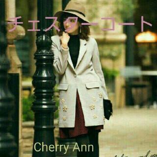 cherry Ann - Cherry Annチェリーアン ビジューチェスターコートSグレー
