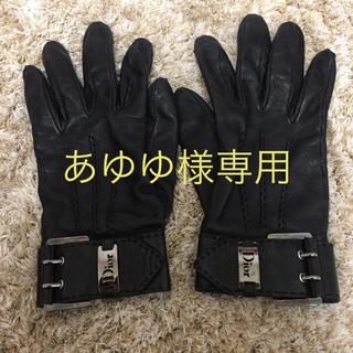 クリスチャンディオール(Christian Dior)のクリスチャンディオールの手袋(手袋)