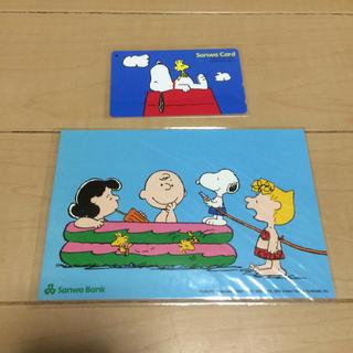 スヌーピー(SNOOPY)のスヌーピーのテレカとポストカード(カード)