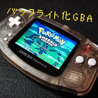 ゲームボーイアドバンス - ゲームボーイアドバンス GBA 本体 バックライトカスタム クリアブラック