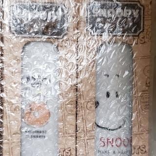 スヌーピー(SNOOPY)のスヌーピー ステンレスボトル 2種セット(その他)