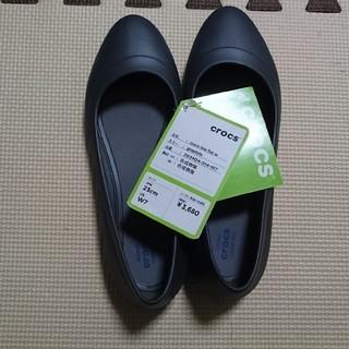 crocs - 新品タグ付き ☆ crocs lina flat w サイズ23 ☆