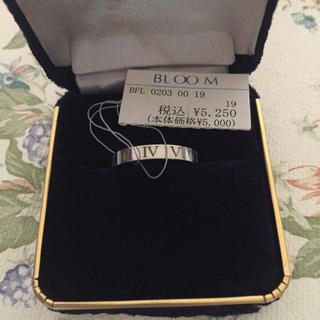 ブルーム(BLOOM)の新品未使用 BLOOM指輪(リング(指輪))