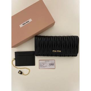 ミュウミュウ(miumiu)のmiumiu長財布 海外直輸入 確実正規品 LUXCITE商品(財布)
