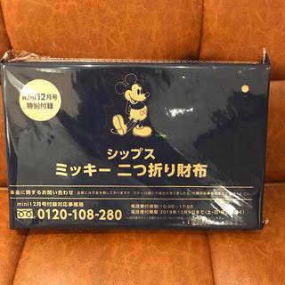 シップス(SHIPS)のmini12月号特別付録 ミッキー二つ折り財布(財布)