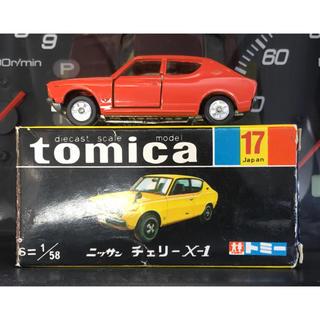 ニッサン(日産)のトミカ 黒箱 No.17 日産 ニッサン チェリー Cherry X-1 日本製(ミニカー)