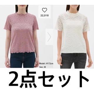 ジーユー(GU)のGU レースフリルネックT(シャツ/ブラウス(半袖/袖なし))