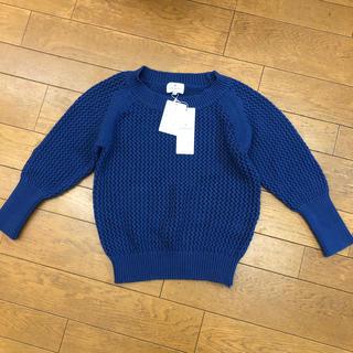 ランバンオンブルー(LANVIN en Bleu)の新品 LANVAN en Bleu ニット (ニット/セーター)