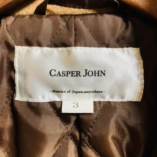 HARE - 定価19440 CASPER JOHN メルトンステンカラーコート
