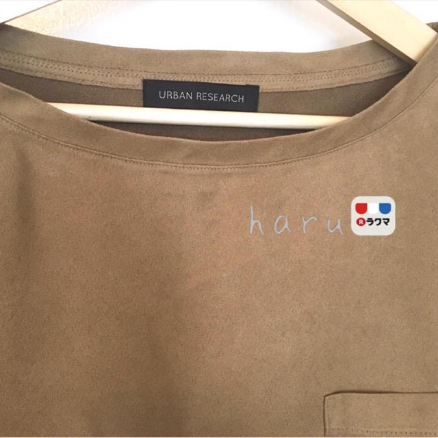 URBAN RESEARCH(アーバンリサーチ)のURBAN RESEARCH フェイクスエードポケット付きTシャツブラウス レディースのトップス(シャツ/ブラウス(長袖/七分))の商品写真