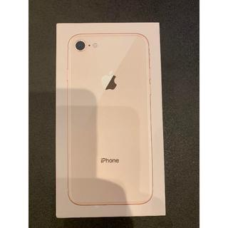 au - iPhone 8 Gold 64 SIMフリー