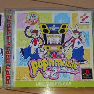 KONAMI - 【PS1】pop'n music 2 ポップンミュージックⅡ