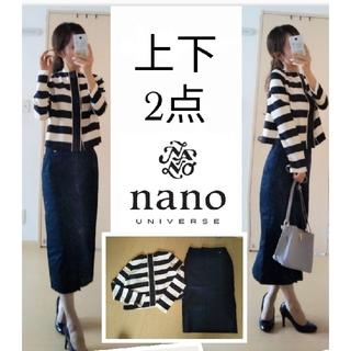 ナノユニバース(nano・universe)の上下セット販売(スーツ)