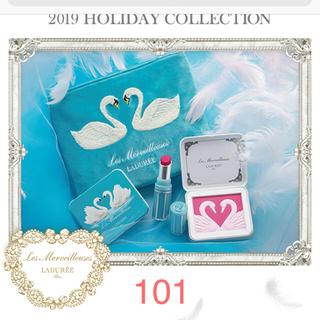 ラデュレ(LADUREE)のラデュレ クリスマスコフレ 101 メイクアップコフレ 新品未使用(コフレ/メイクアップセット)
