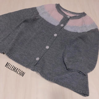 ベルメゾン - bellemaison 胸元可愛いカーディガン