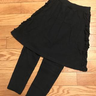 マーキーズ(MARKEY'S)のMARKEY'S☆レギンス付きスカート☆120(スカート)
