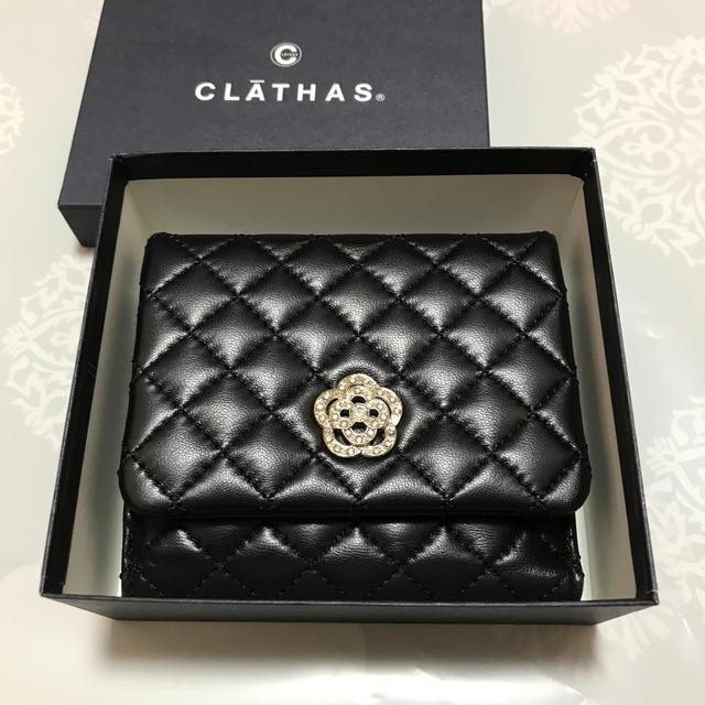 CLATHAS(クレイサス)の美品クレイサスダブルホック財布 レディースのファッション小物(財布)の商品写真