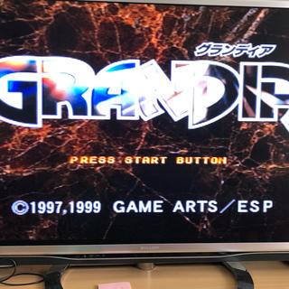 PlayStation - グランディア