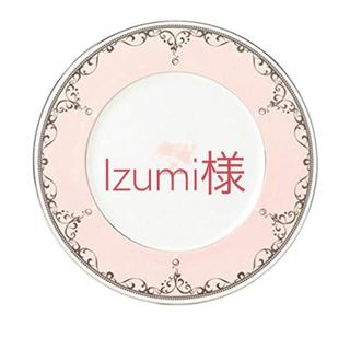 ジルスチュアート(JILLSTUART)のJILL STUART NARUMI プレート皿(食器)