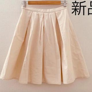 アングリッド(Ungrid)の新品 未使用 タグ付 ungrid アングリッド スカート Mサイズ(ひざ丈スカート)