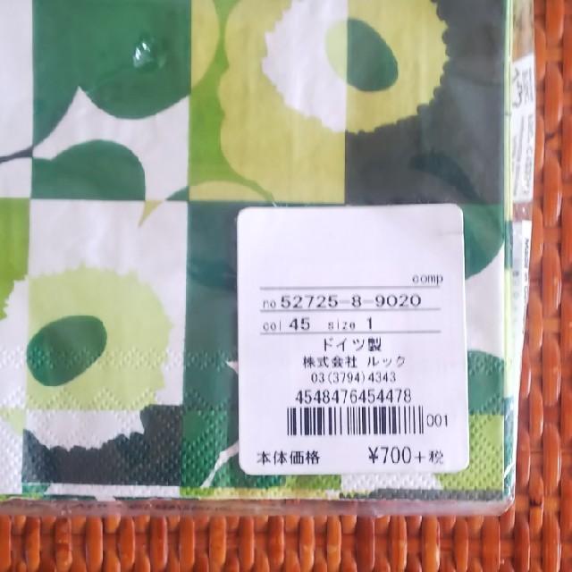 marimekko(マリメッコ)のマリメッコ ベーパーナプキン インテリア/住まい/日用品のインテリア/住まい/日用品 その他(その他)の商品写真