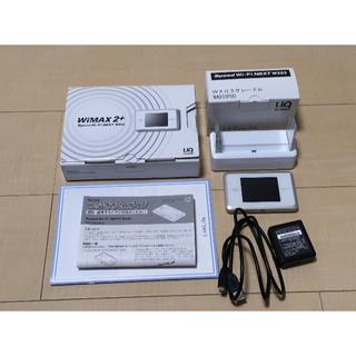 エヌイーシー(NEC)の【匿名配送/送料込み】wimax2+ WX03 & クレードルのセット(PC周辺機器)