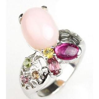 ピンクオパール&トルマリンデザインリング(リング(指輪))