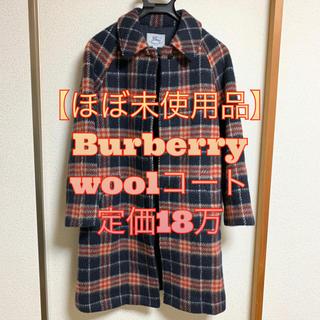 バーバリー(BURBERRY)の【ほぼ未使用品】Burberry チェックコート(ロングコート)
